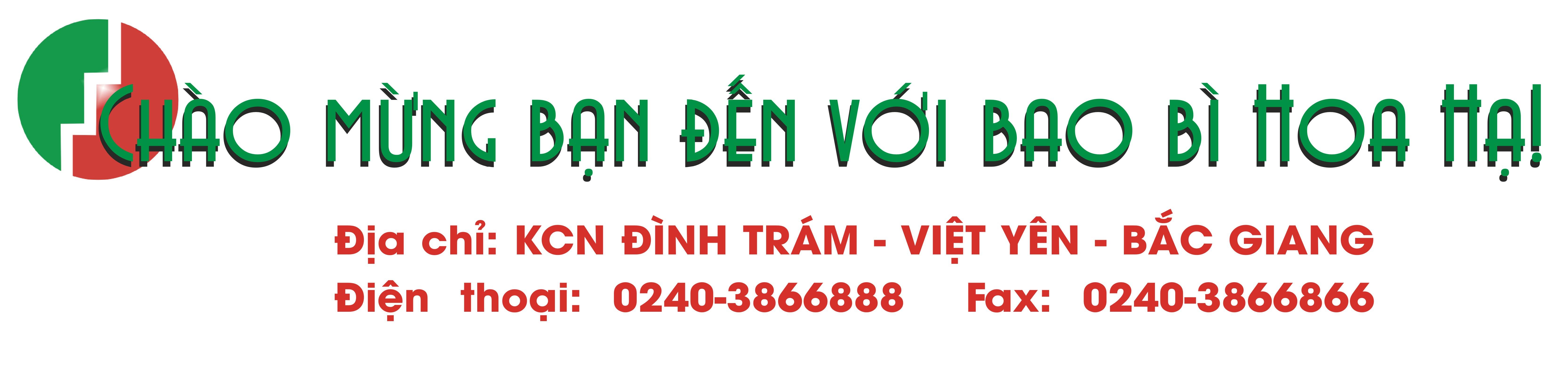 http://vietnamhoaha.com.vn